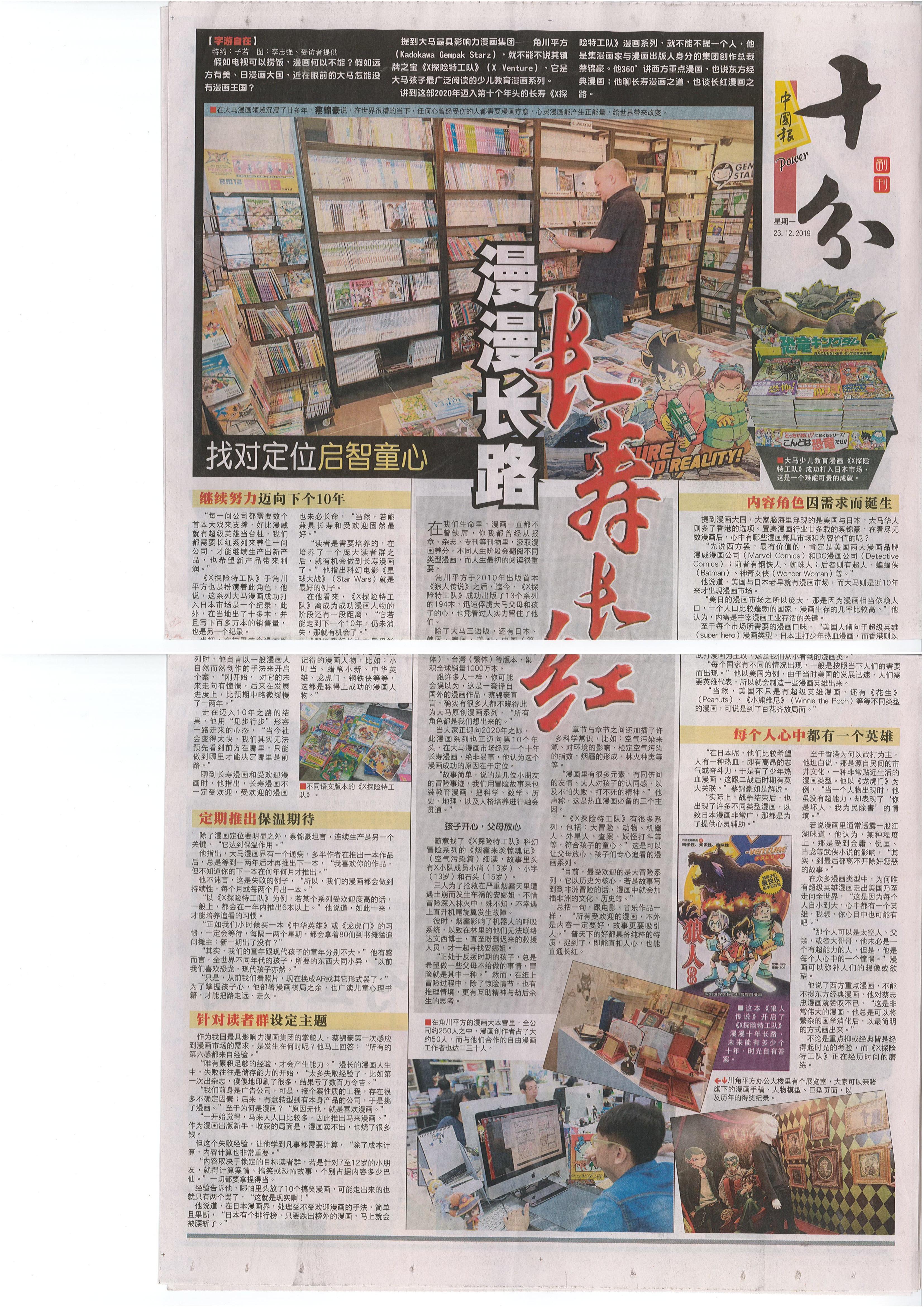 Malaysia comic | Book publishing companies in Malaysia | Komik Malaysia